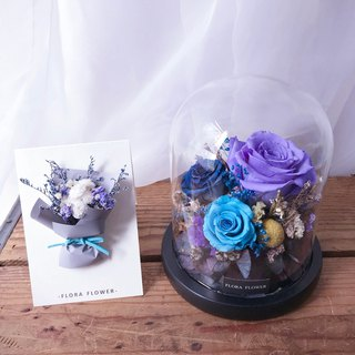 Blue purple personality night light card gift set / wedding small things / dry non-flowering / immortal FLORA FLOWER / birthday gift