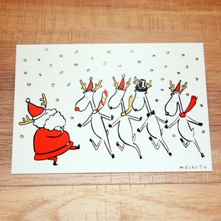 no. 11 Dancing in the Snow-A Very Miju Christmas! Gold theme original design Christmas Card