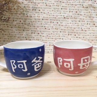 Exclusive orders - Abba / Amo hand pottery cup (can change words)