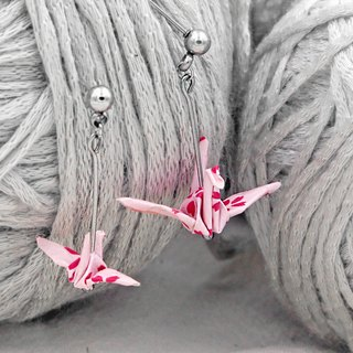 Mini cranes earrings (pink cherry) - Valentine's Day gift