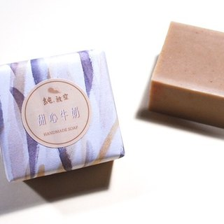 Sweet Heart Milk Soap - Moisturizes Skin/ Conditioning Cleansing