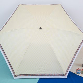 Rainbow House Japanese Super Light Umbrella