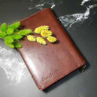 Leather book cover - Bible book