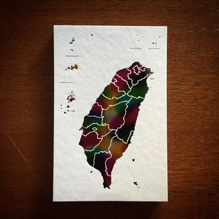 Taiwan map postcard / white card hot heart rainbow