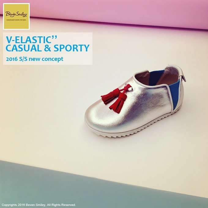 Beven Smiley. V series full leather children's shoes - paragraph tassels - Fashion Silver (slippers / lazy shoes)