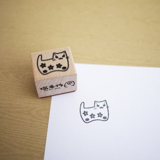 Maple Wood Stamp- Cat
