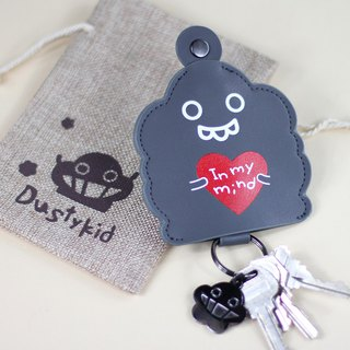 Dustykid Key Pouch