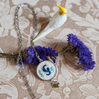 【Custom Made】 Embroidery Name Tag Pendant - Double-sided (Not included necklace)