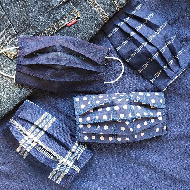 【現貨 抗疫優惠】 雙面戴 藍染工藝純棉 透氣 口罩套 台灣製