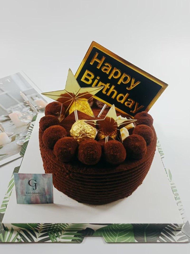 一個巨星的誕生 生日蛋糕 客製蛋糕 6 8吋  限台南面交