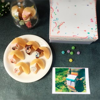 Birthday gift customized edible photo chocolate lucky fortune cookie carousel gift box 8 into