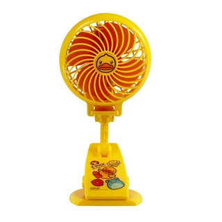 Handheld B.Duck USB Fan