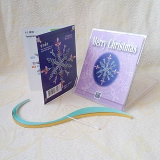 Christmas Series 3 paper card package