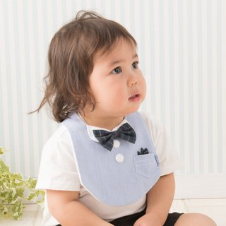 bib-bab Baby Bib Formal Type Blue (Green Tartan Bow Tie)
