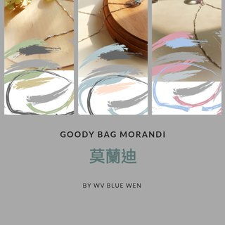 Goody Bag - Morandi Color Clavicle Necklace Lucky Bag Free Packaging Customized Goods