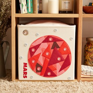 Mars Adventure - Toy Storage Box