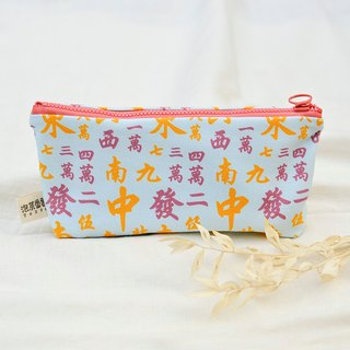 Vulgar play series stationery bag _ Taiwan Mahjong _ light blue yellow powder
