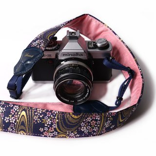 Day and night Sakura 4.0 decompression camera strap