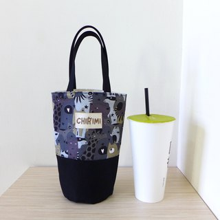 Universal beverage bag - squint world