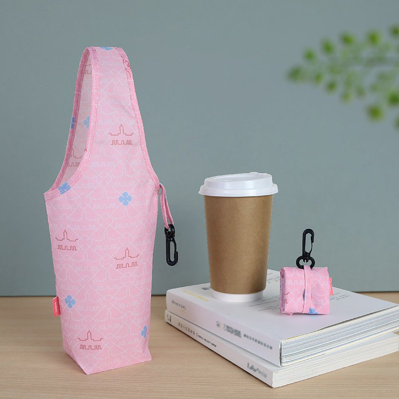 【袋走-環保飲料袋】窗花總統府 - 輕便收納好方便