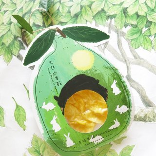 Happiness Fruit Shop - Moon Rabbit Grapefruit Bear Model Stem Dried Fruit (one for two packs)
