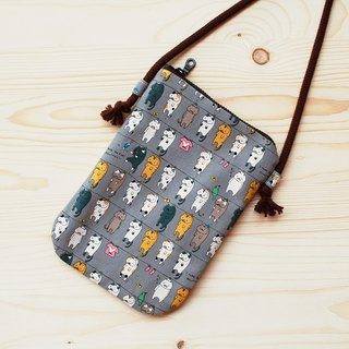 Sun cat mobile phone bag _ gray