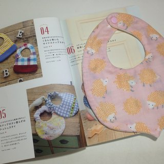 : Pink hedgehog breathable bibs: