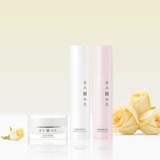 Source of the original / compact eye-dimming group - Eye Cream Cream 2 groups smooth fine lines Moisturizing efficient locking water to improve dull moisture Run translucent
