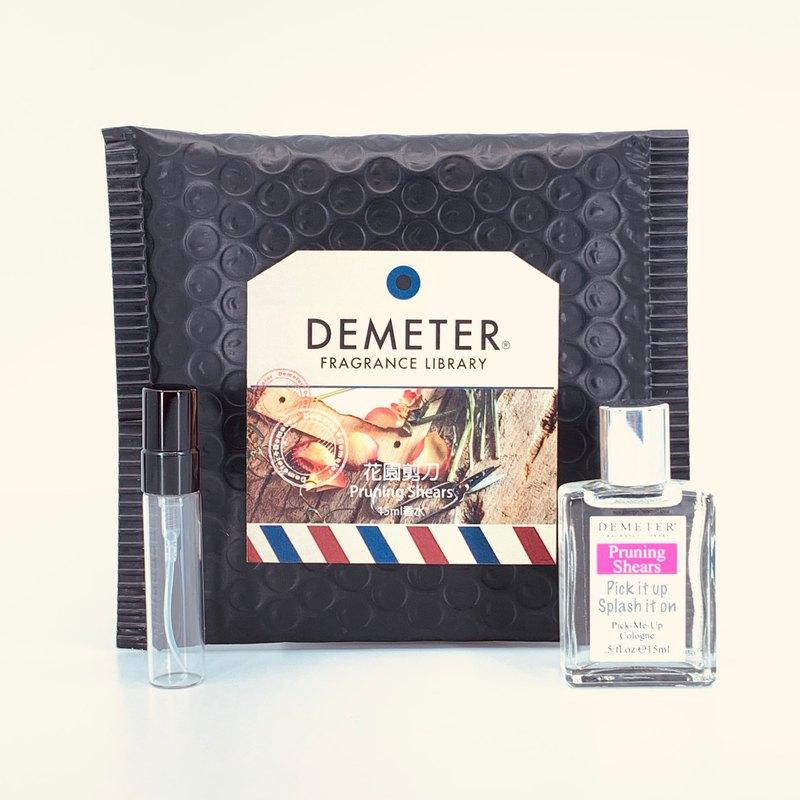 氣味圖書館 Demeter 【整枝剪刀】 15ml 抹式+5ml瓶組合