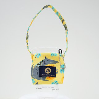 Beverage bag yellow taro printing