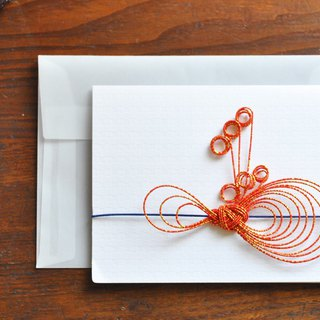 Greeting card - Ribbon - 5