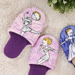Yi Zhi's Ballet | Don Quixote Little Love God Cupid Pink Purple Ballet Indoor Non-slip Slippers