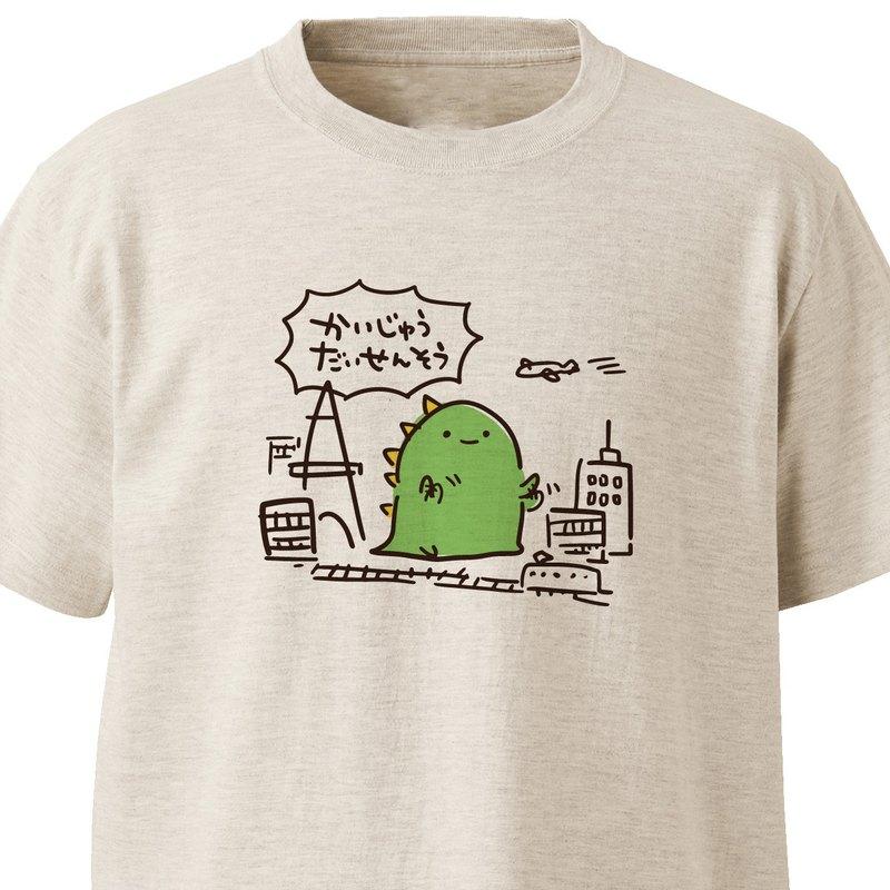 Kaiju Daisenso [Oatmeal] ekot T-shirt 插圖-Taka [Rameko Sasakawa]