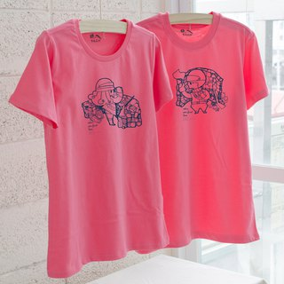[Valentine's Day Gift] Love Moss Password Couples / Short Sleeve T-shirt / Birthday Friends