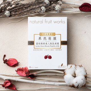 Lychee Sweet Beauty Peptides Jelly Face/Neck Mask