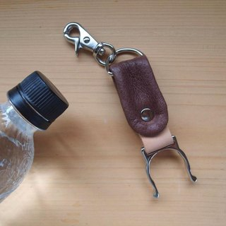 Swine leather * PET bottle holder * Burning color * Leather