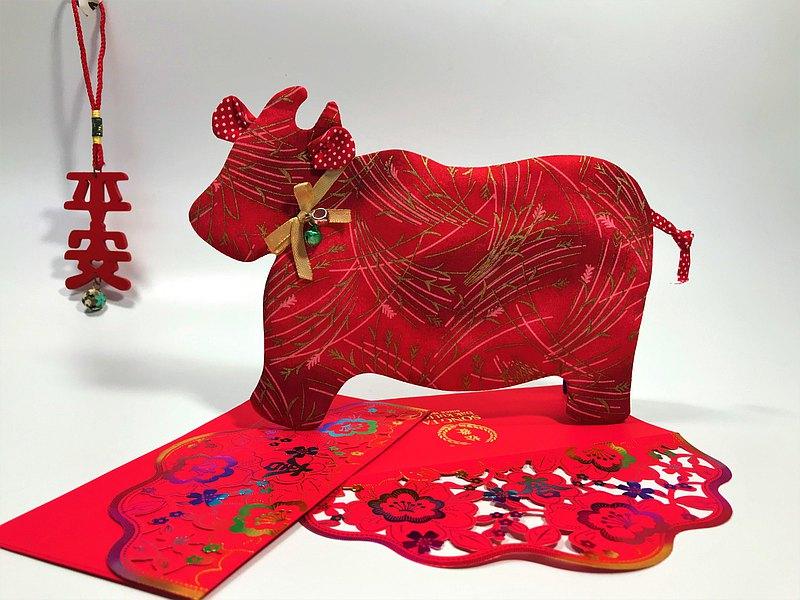 Fantasy【燙金棉布】牛轉乾坤紅包袋~富貴金竹