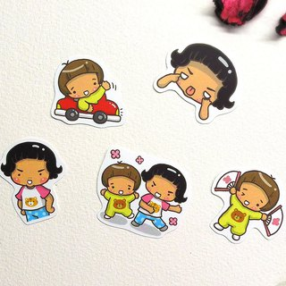 Nostalgic sister flower waterproof sticker set