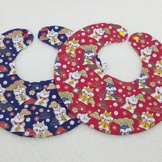 Chenshangwangwang to full pocket / baby bib / bibs