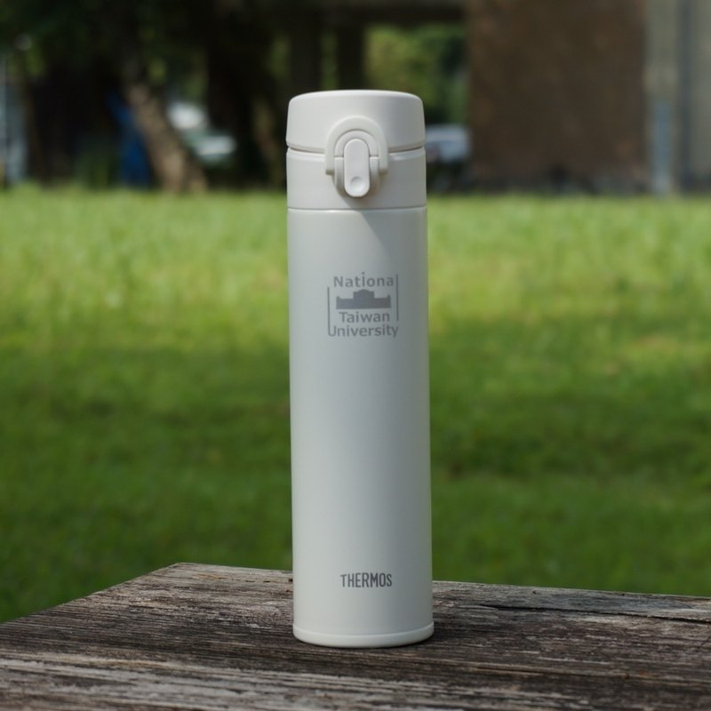 NTU x THERMOS Thermos - White 400ml