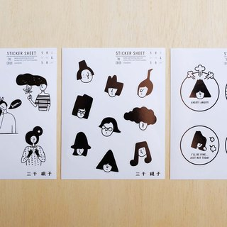 Three thousand sub-series / black and white stickers / 3 groups
