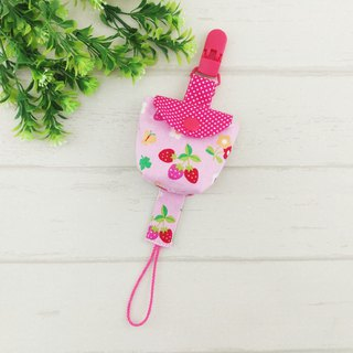 Strawberry sweetheart. Pacifier storage bag + pacifier chain set (up to 40 embroidery name)