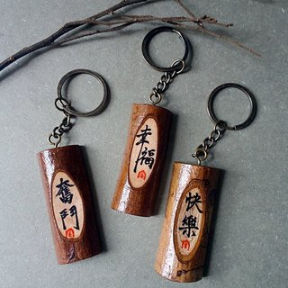 Custom handwriting key chain / key ring / strap