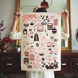 Tea Towel / Milly Collection / Life in Dadaocheng / Pink
