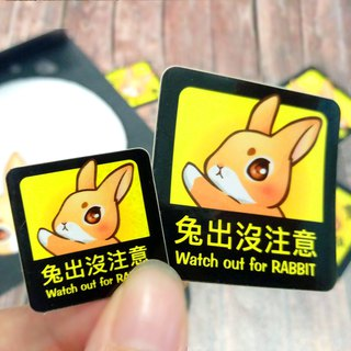 Mini rabbit infested sticker