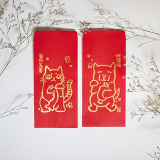 Red envelopes - Home Furnishings + Fortune 10 total