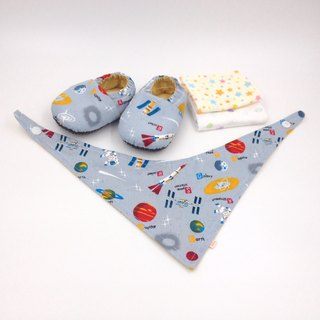 Space Planet (Gray Base) - Miyue Baby Gift Box (toddler shoes / baby shoes / baby shoes + 2 handkerchief + scarf)