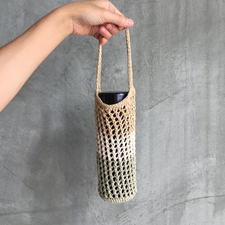 Mesh woven kettle bag beverage bag - unprinted khaki color 2.0