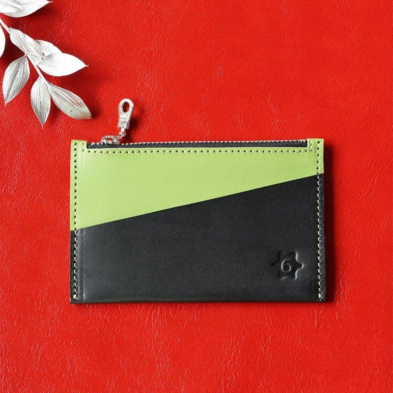 雙色多功能卡片零錢包(嫩芽綠)
