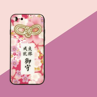 Zephyr Japanese Marriage Achievements defensive iphone mobile phone shell model message to the owner